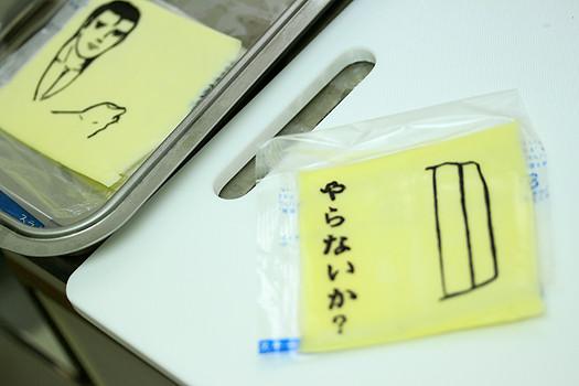 今日はエロ弁当 第一弾 ~やらないか弁当編~