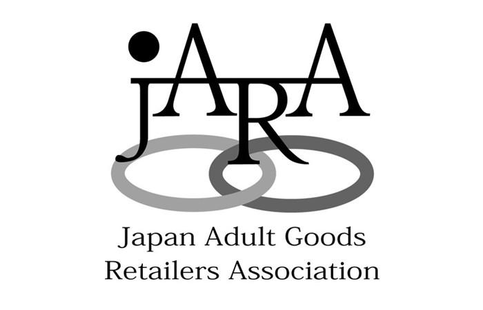 社団法人アダルトグッズ小売店協会~JARAってなんジャラ?