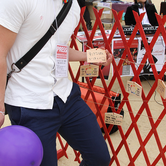 関西レインボーパレード2015に行ってきました。 【LGBTプライドパレード】