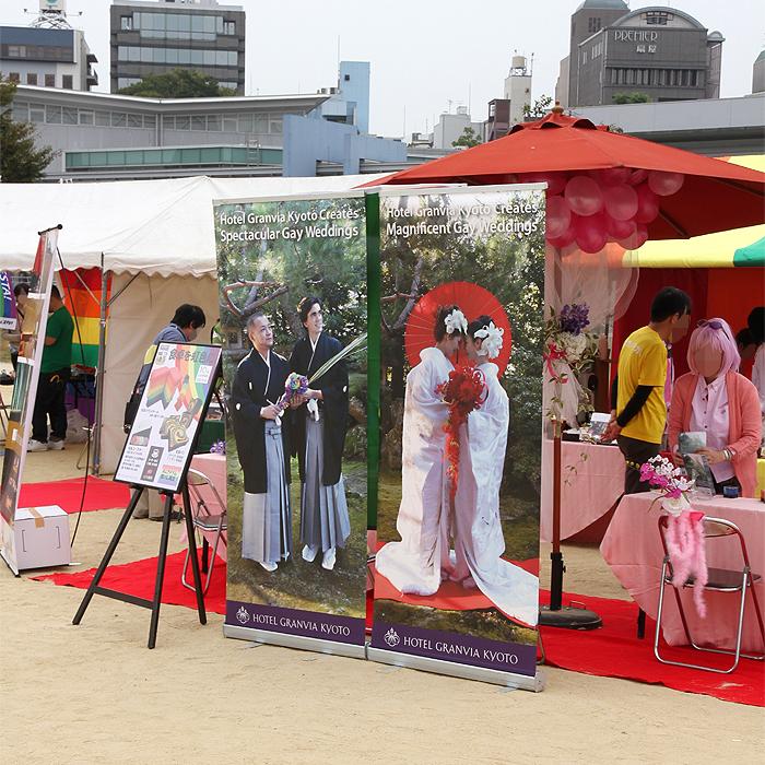 ホテルグランヴィア京都さんによる同性婚の案内