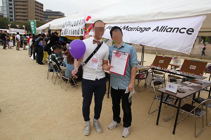 同性婚の署名活動に参加しました!