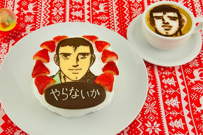 クリスマスイラストケーキ ~やらないかケーキ編~