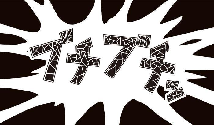 オゲレツ大百科・第四話 <br />~壮大計画! 種まきからはじめるローション作り! 其の二~