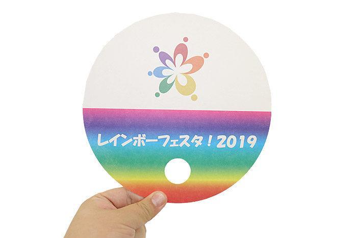 レインボーフェスタ2019!大阪に行ってきました【スタッフブログ】