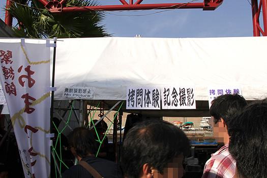 アダルトなイベント「関西アダルトフェスティバル2015」を潜入レポート!