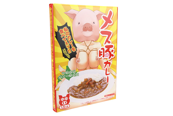 ものしり.comクロスレビュー 【メス豚カレーを評価】
