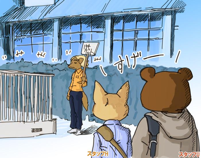 獣人・ケモノオンリーイベント「関西けもケット4」に行ってきました