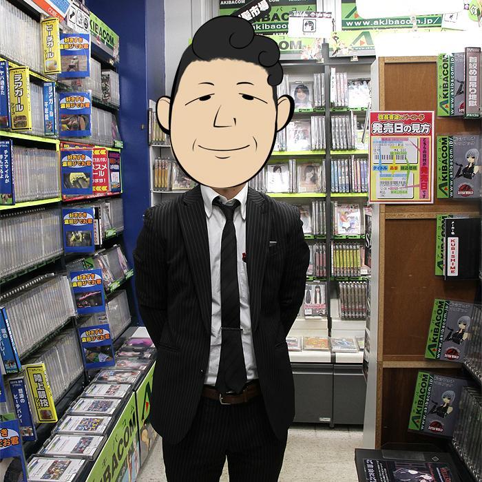 信長書店様・Uさん