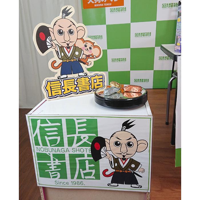 大阪でオナホ屋と語らおう!!ホッパに願いを2017-in信長書店-に行ってきました! 【ゆるレポ】