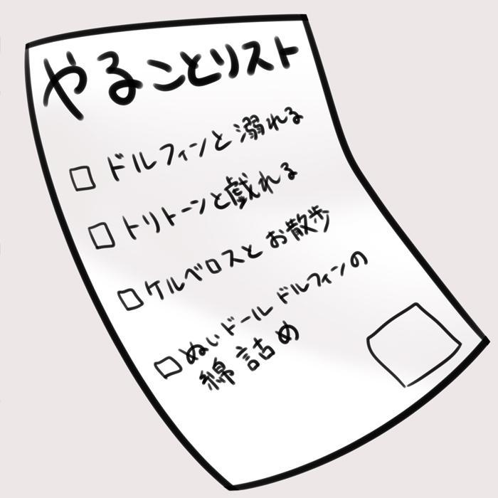 ユニーク傑人列伝#4 【 CyberIguana(サイバーイグアナ)】