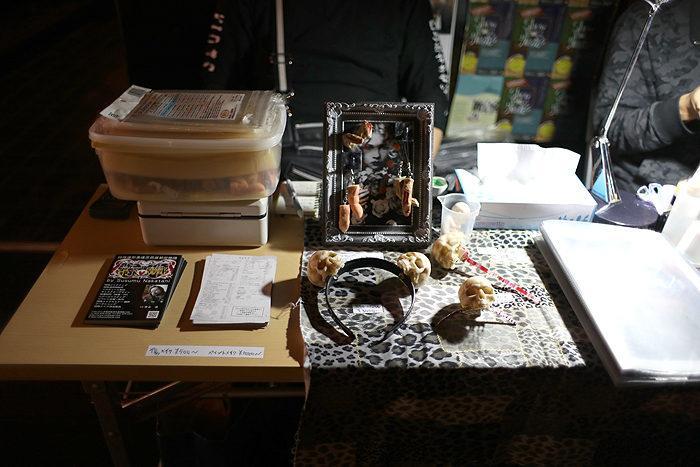 Salon de Paraphile 9 – サロン・ド・パラフィル9 -に出店しました <大人のおもちゃ通販大魔王>